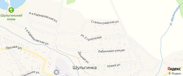 Улица Строителей на карте села Шульгинки с номерами домов
