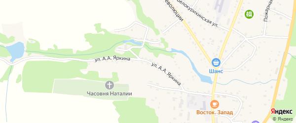 Улица А.А.Яркина на карте Алтайского села с номерами домов