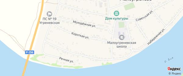 Короткая улица на карте села Малоугренево с номерами домов