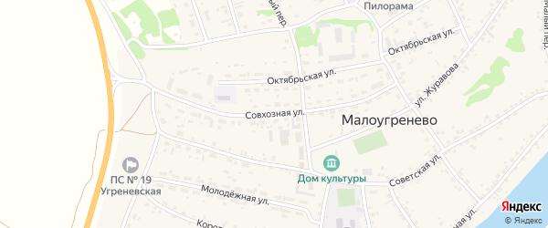Совхозная улица на карте села Малоугренево с номерами домов
