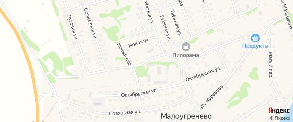 Новый переулок на карте села Малоугренево с номерами домов
