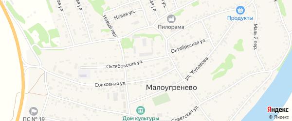 Октябрьская улица на карте села Малоугренево с номерами домов
