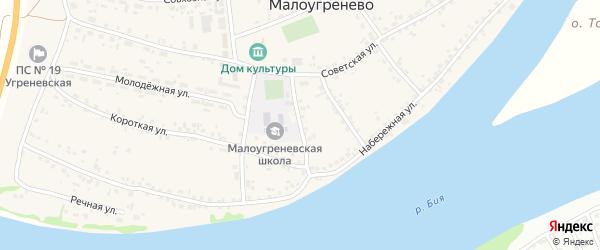 Школьный переулок на карте села Малоугренево с номерами домов