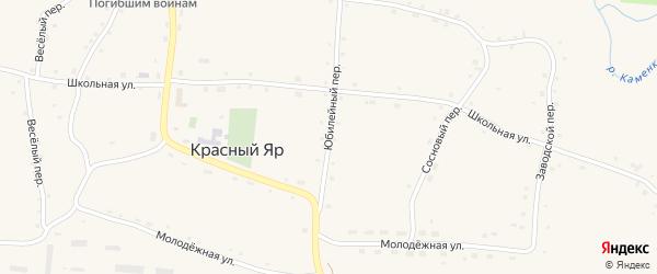 Юбилейный переулок на карте села Красного Яра с номерами домов