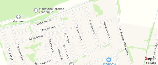 Тепличная улица на карте села Малоугренево с номерами домов