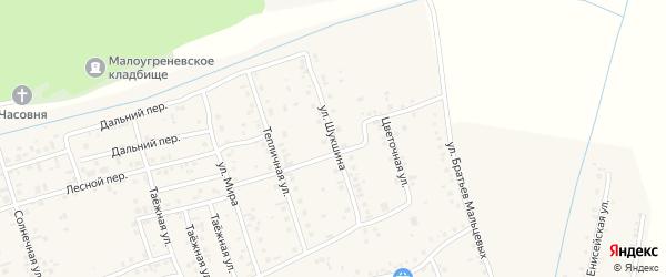 Улица Шукшина на карте села Малоугренево с номерами домов