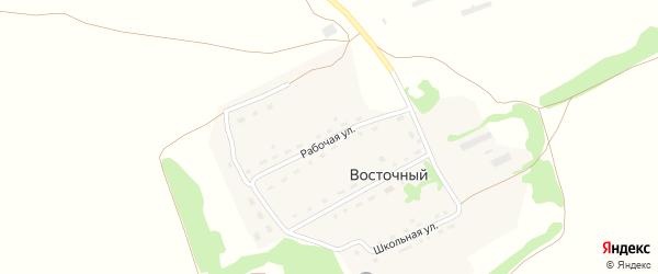 Рабочая улица на карте Восточного поселка с номерами домов