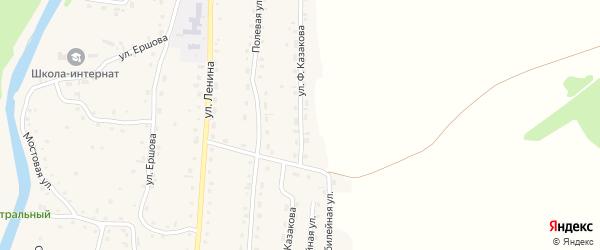 Улица Ф.Казакова на карте Алтайского села с номерами домов