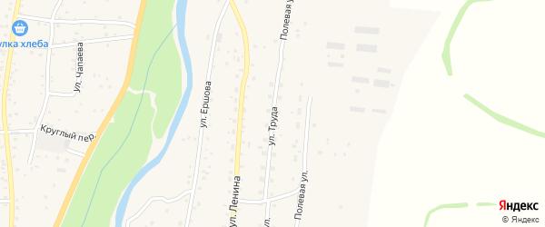 Улица Труда на карте Алтайского села с номерами домов
