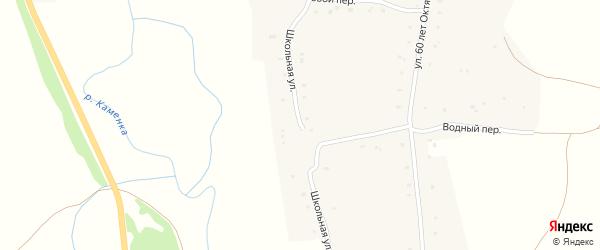 Школьная улица на карте села Нижнекаменки с номерами домов