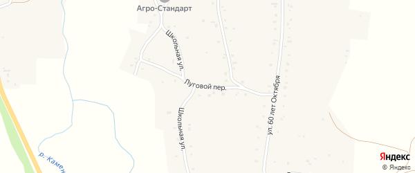 Луговой переулок на карте села Нижнекаменки с номерами домов