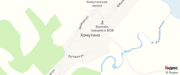 Зелёная улица на карте села Хомутино с номерами домов