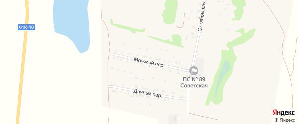 Моховой переулок на карте Советского села с номерами домов