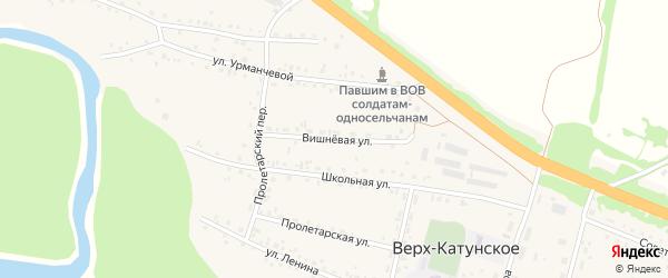 Вишневая улица на карте Верха-Катунского села с номерами домов
