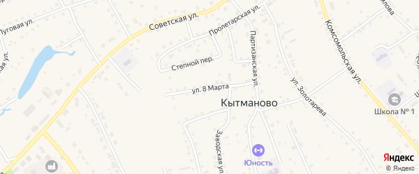 Улица 8 Марта на карте села Кытманово с номерами домов