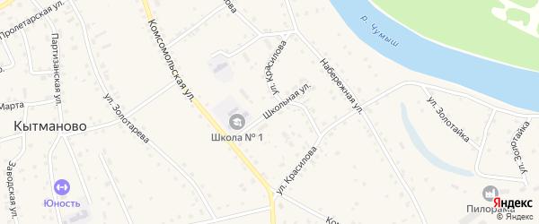Школьная улица на карте села Кытманово с номерами домов