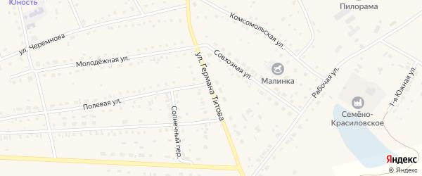 Улица Германа Титова на карте села Кытманово с номерами домов