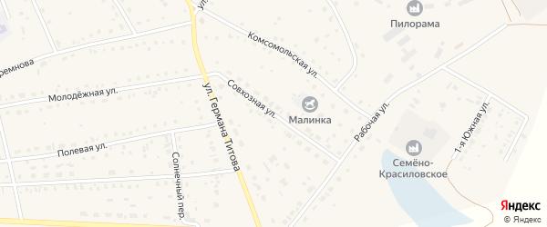 Совхозная улица на карте села Кытманово с номерами домов