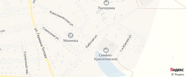 Рабочая улица на карте села Кытманово с номерами домов