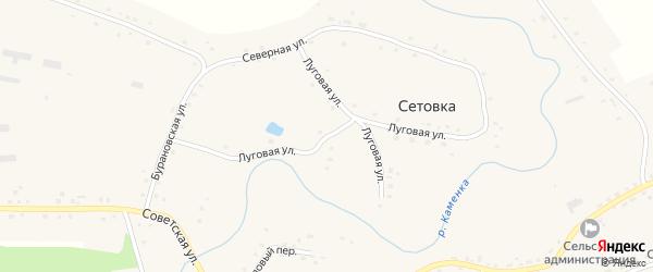 Луговая улица на карте села Сетовки с номерами домов