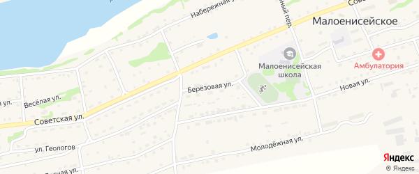 Березовая улица на карте Малоенисейского села с номерами домов