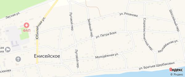 Зеленый переулок на карте Енисейского села с номерами домов