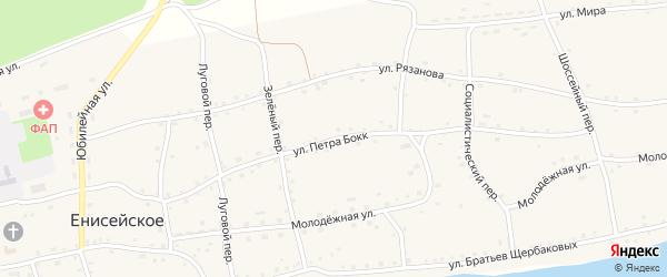 Улица Петра Бокк на карте Енисейского села с номерами домов