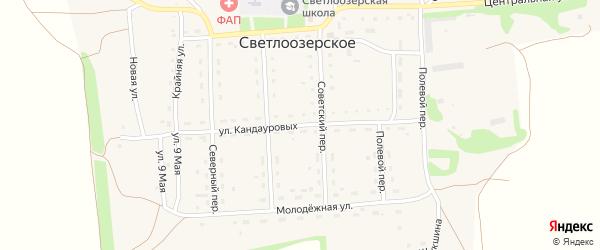 Улица Кандауровых на карте Светлоозерского села с номерами домов