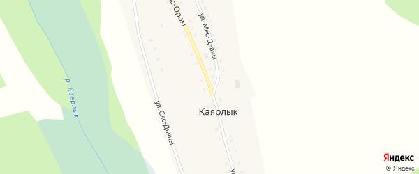 Улица Тос-Ором на карте села Каярлыка с номерами домов