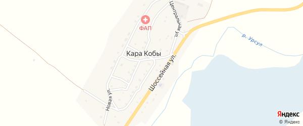 Центральная улица на карте села Кары Кобы с номерами домов