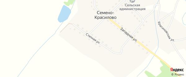 Степная улица на карте села Семено-Красилово с номерами домов