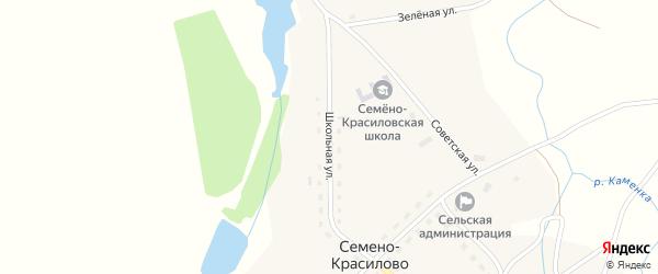 Школьная улица на карте села Семено-Красилово с номерами домов