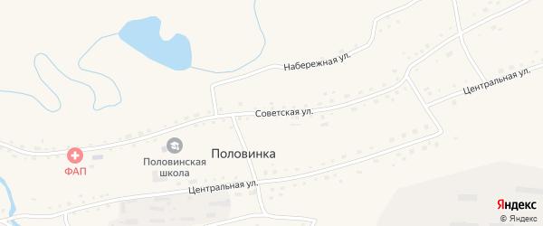 Советская улица на карте села Половинки с номерами домов