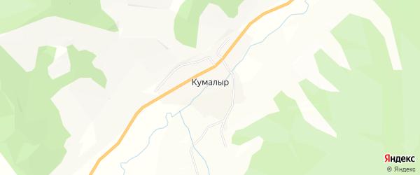 Карта села Кумалыра в Алтае с улицами и номерами домов