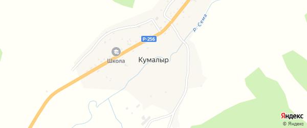 Центральная улица на карте села Кумалыра с номерами домов
