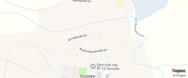 Алтайская улица на карте села Колово с номерами домов