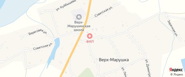 Центральная улица на карте села Верха-Марушки с номерами домов