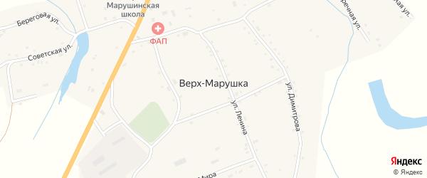 Кольцевая улица на карте села Верха-Марушки с номерами домов