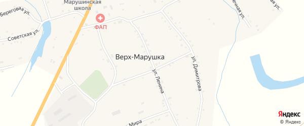 Улица Ленина на карте села Марушки с номерами домов