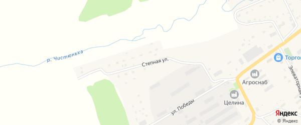 Степная улица на карте Целинного села с номерами домов