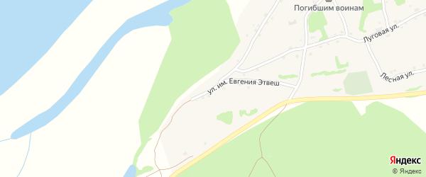 Улица им Этвеш Евгения на карте села Ключи с номерами домов