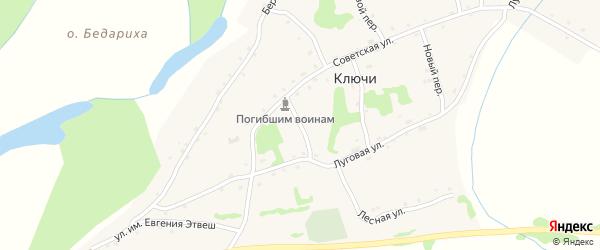 Клубный переулок на карте села Ключи с номерами домов