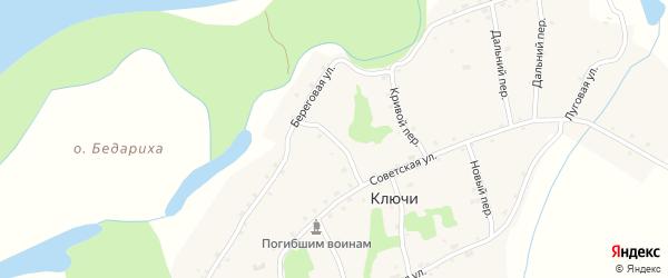 Крайний переулок на карте села Ключи с номерами домов