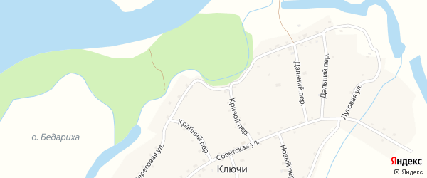 Береговая улица на карте села Ключи с номерами домов