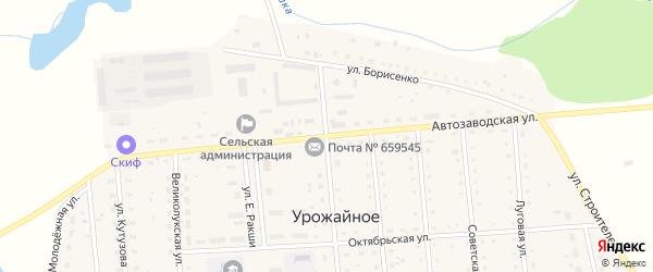 Автозаводская улица на карте Урожайного села с номерами домов