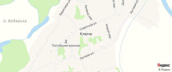 Магистральная улица на карте села Ключи с номерами домов