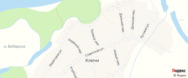 Кривой переулок на карте села Ключи с номерами домов