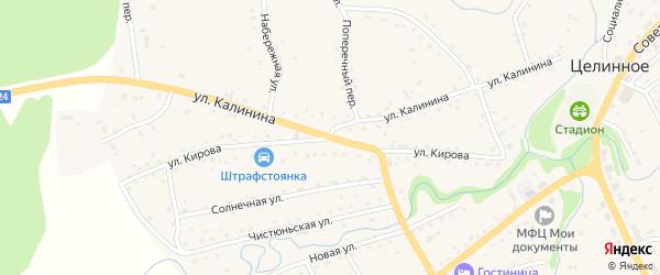 Улица Кирова на карте Целинного села с номерами домов