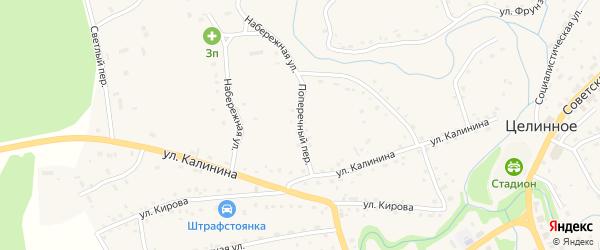 Поперечный переулок на карте Целинного села с номерами домов
