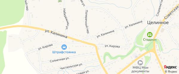 Улица Калинина на карте Целинного села с номерами домов